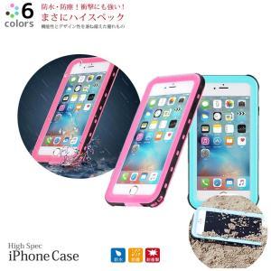 iphone7 ケース iphone 7 ケース iphone7 カバー アイフォン 7 アイフォン...