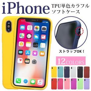 【送料無料】スマホ ケース スマホ カバー iphone8 ケース iPhone X ケース iph...