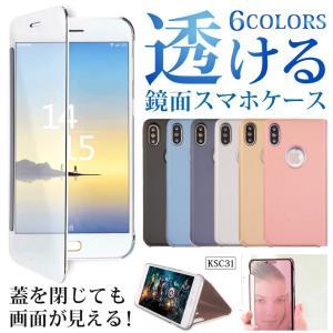 【新商品】 薄くて使いやすい 鏡 メタリック スマホ ケース スマホ カバー iphone 8 ケー...