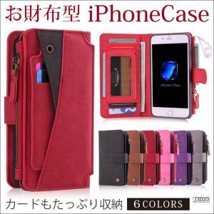 3990e9d41fc5 iphone8 ケース手帳型 iphone X ケース スマホケース iphone7 ケース iPhone 8 plus ケース iPhone 7  plus スマホカバーPU レザー iphoneケース iphone ケース