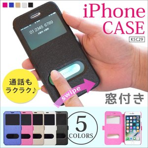 iphone XR ケース 手帳型 iphonexr スマホ ケース iphoneケース 窓付き 手...