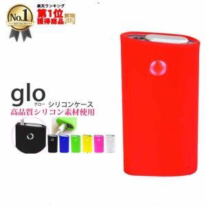 glo グロー ケース ライトの点灯が見える グロー カバー シリコン 電子タバコ gloケース シンプル glo スリーブケース グローケース