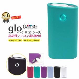 glo グロー ケース シリコン グロー 電子タバコ ケース カバー / ブラック シリコン / シリコン シンプル グローケース シリコン シリコンケース glo グロー