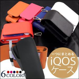 アイコス ケース 新型 iQOS 2.4 Plus アイコス...