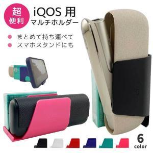 【送料無料】iqos3 ケース iqos ホルダー スタンド 車載 iphone iqos 3 スマ...