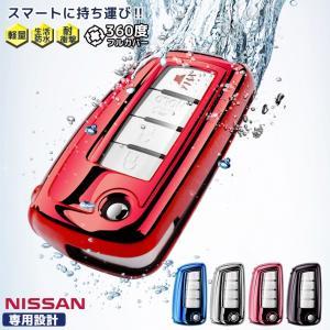NISSAN 日産 スマートキー ケース カバー 全面保護 フルカバー 生活防水 傷 汚れ 防止 T...