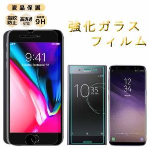 Fujitsu arrows U ガラスフィルム フィルム ガラス 強化ガラス be3 液晶保護フィ...