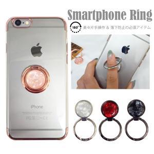 スマホリング リングスタンド 落下防止 スタンド バンカーリング スタンド にもなる 落下防止 ホールドリング 指輪型 iPhone8