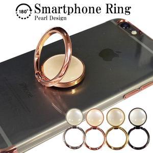 スマホリング リングスタンド 落下防止 スタンド バンカーリング スタンドにもなる 落下防止 ホールドリング 指輪型 iPhone8