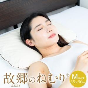 枕 そばがら 洗える そば殻枕 日本製 Mサイズ 35×55cm 蕎麦殻 まくら 固め 硬め