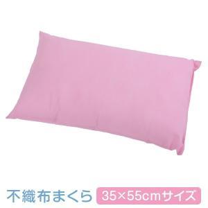 枕 不織布 35×55cm 35 × 55 cm 2個セット ピンク