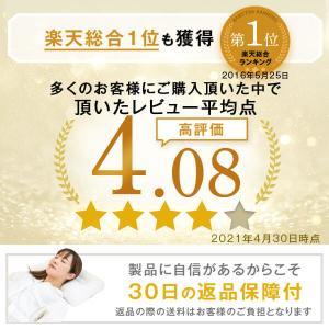 枕 いびき 枕 首こり 肩こり 洗える枕 43×63cm|living-in-peace|02
