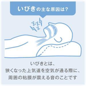 枕 いびき 枕 首こり 肩こり 洗える枕 43×63cm|living-in-peace|03
