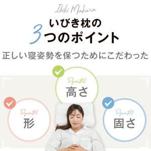 枕 いびき 枕 首こり 肩こり 洗える枕 43×63cm|living-in-peace|06