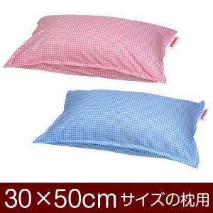 枕カバー 30×50cmの枕用ファスナー式  ギンガムチェック ステッチ仕上げ