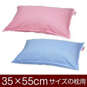 枕カバー 35×55cmの枕用ファスナー式  ギンガムチェック ステッチ仕上げ