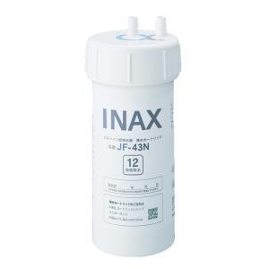 LIXIL(INAX) 交換用浄水カートリッジ:JF-43N