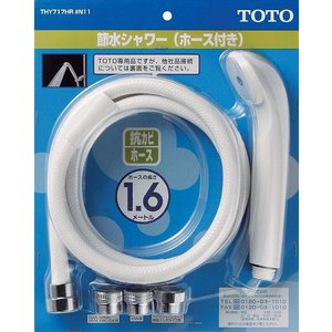 【在庫あり・送料無料】 TOTO ホース付き節水シャワーヘッド(ホース長1.6M):THY717HR#NW1|living-support