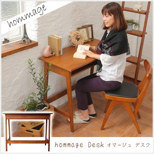 hommage Desk livingday