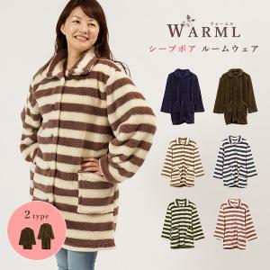 着る毛布 ルームウェア 選べるサイズ 85cm 110cm ...