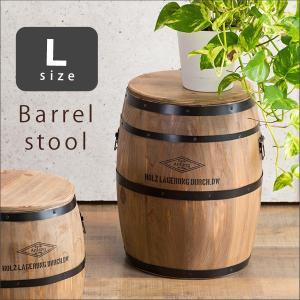 スツール 樽型 Lサイズ 木製スツール 収納 インテリア イス 椅子 おしゃれ 木製 アンティークの写真