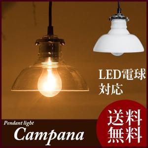 ペンダントライト ガラス スポットライト シーリングライト キッチン リビング 天井照明 間接照明 LED