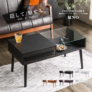 テーブル 引き出し ローテーブル ガラステーブル センターテーブル 強化ガラス 5mm 北欧 カフェ モダン ミッドセンチュリーの写真