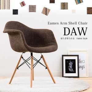 ダイニングチェア 椅子 イームズチェア ジェネリック家具 DAW おしゃれの写真