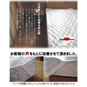 敷きパッド 敷パッド ベッドパッド シングル テイジン  マイティトップ 日本製 livingdays 03