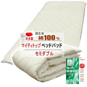 敷きパッド 敷パッド ベッドパッド セミダブル テイジン  マイティトップ 日本製|livingdays
