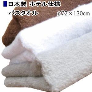 毎日使いたいホテル仕様タオル 16番手コーマ糸使用・スレン染...