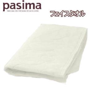 パシーマ タオル フェイスタオル 34×105cm  綿100% 日本製 生成り  5817 livingdays