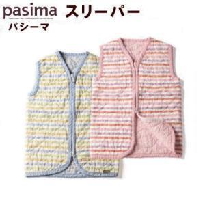 ハンカチプレゼント パシーマ スリーパー 日本製  5223 livingdays
