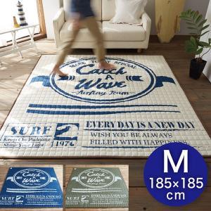 ラグ サーフウェーブ   185×185cm 丸洗い 滑り止め 床暖 ホットカーペット 対応|livingdays