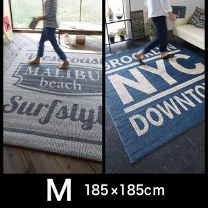 ラグ ブルックリン マリブ 185×185cm 丸洗い 床暖 ホットカーペット対応 防ダニ|livingdays