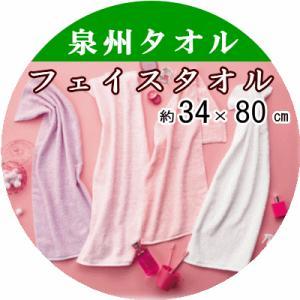 泉州タオル フェイスタオル タオル ラメ入り 日本製 147300|livingdays