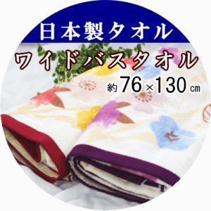 バスタオル タオル ジャガード 日本製 175103|livingdays