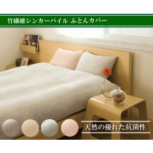 涼感 竹繊維シンカーパイル ピロケース・枕カバー 43X63cm|livingdays