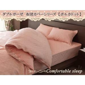 ジャガード織 ポルカドット布団カバー ピロケース・枕カバー 43×63cm|livingdays