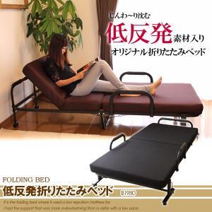 低反発折り畳み シングルベッド【家具】|livingdays
