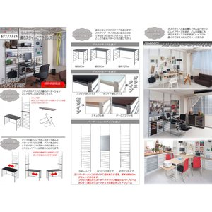 突っ張りシステムデスクパーテーション60幅 ガラス天板 システムデスクシリーズ|livingdays|02