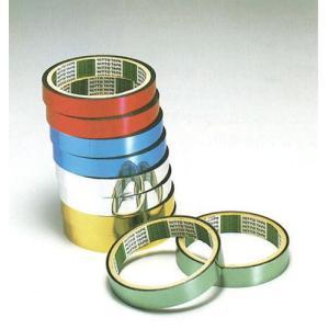 リビックテープ 25m(長さ)*38mm(幅) 40巻 NO.401|livingdays