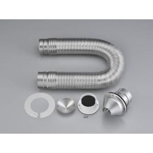 リンナイ ガス衣類乾燥機用 排湿管セット DPS−100|livingheart