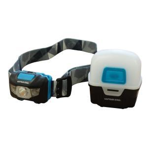 ヘッドライト キャプテンスタッグ 登山用 ギガフラッシュ LEDヘッドライト 防水ケース付き UK-4028|livingheart