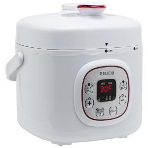 TOHO RELICIA コンパクト電気圧力鍋 2L RLC-PC02RF|livingheart
