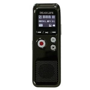 ボイスレコーダー FMラジオ付き多機能  DVR-700|livingheart