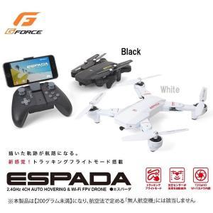 ドローン カメラ付き 気圧センサー搭載  ESPADA GB100 GB101 ジーフォース|livingheart
