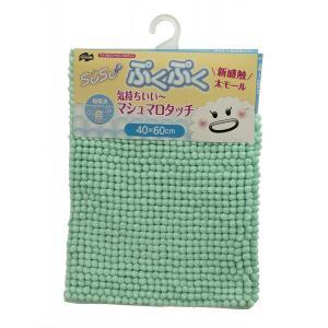 山崎産業  SUSU バスマット ぷくぷく IG  40X60|livingheart