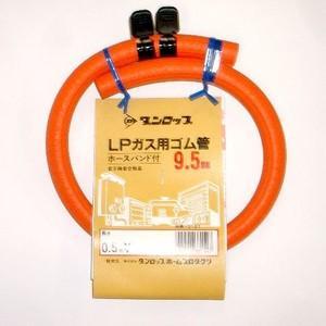 LPガス用プロパンガス用ゴム管 内径呼称9.5m/mX0.5M クリップバンド付 ダンロップ|livingheart