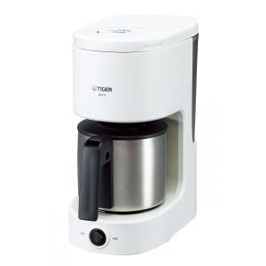 ●コーヒー6杯分が一回で「容量0.81L」  ●気軽に1杯分をカップに「直接ドリップOK」  ●じっ...